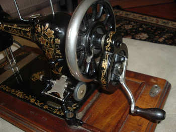 Sewing Machine Power pic.